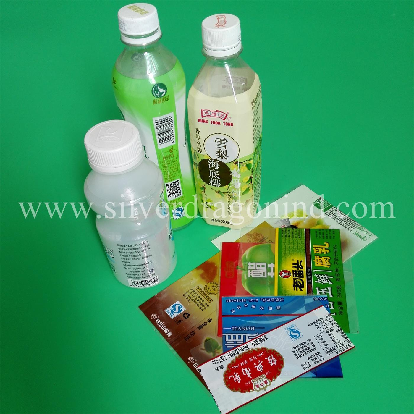 PVC Shrink Sleeve for Bottle Label