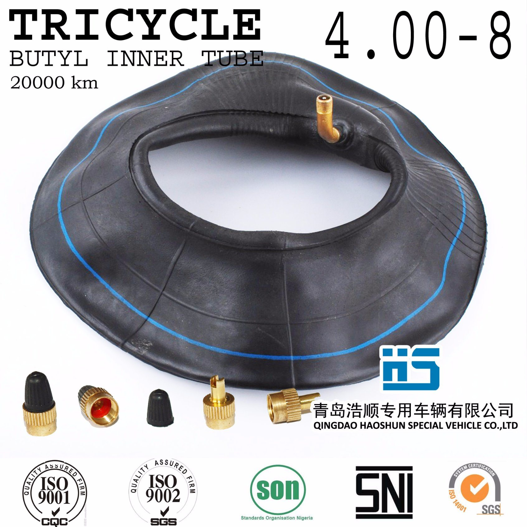 Tricycle Butyl Inner Tube Mrf Tuktuk Tyre Tube Three Wheeler Tyre and Tube 4.00-8 Iron Valve 4.00-12 4.50-12 5.00-12