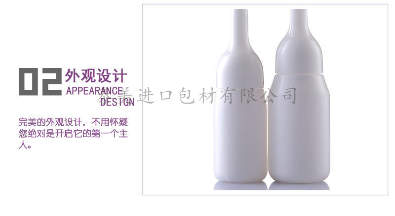 Taiwan Small Bottles