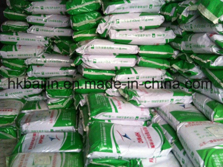 high quality food grade HPMC price