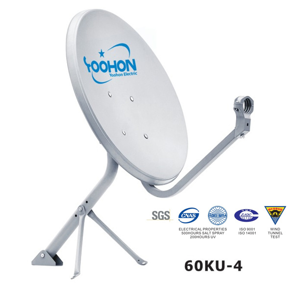 Ku Band 60cm Satellite Dish Antenna Galvanized Steel