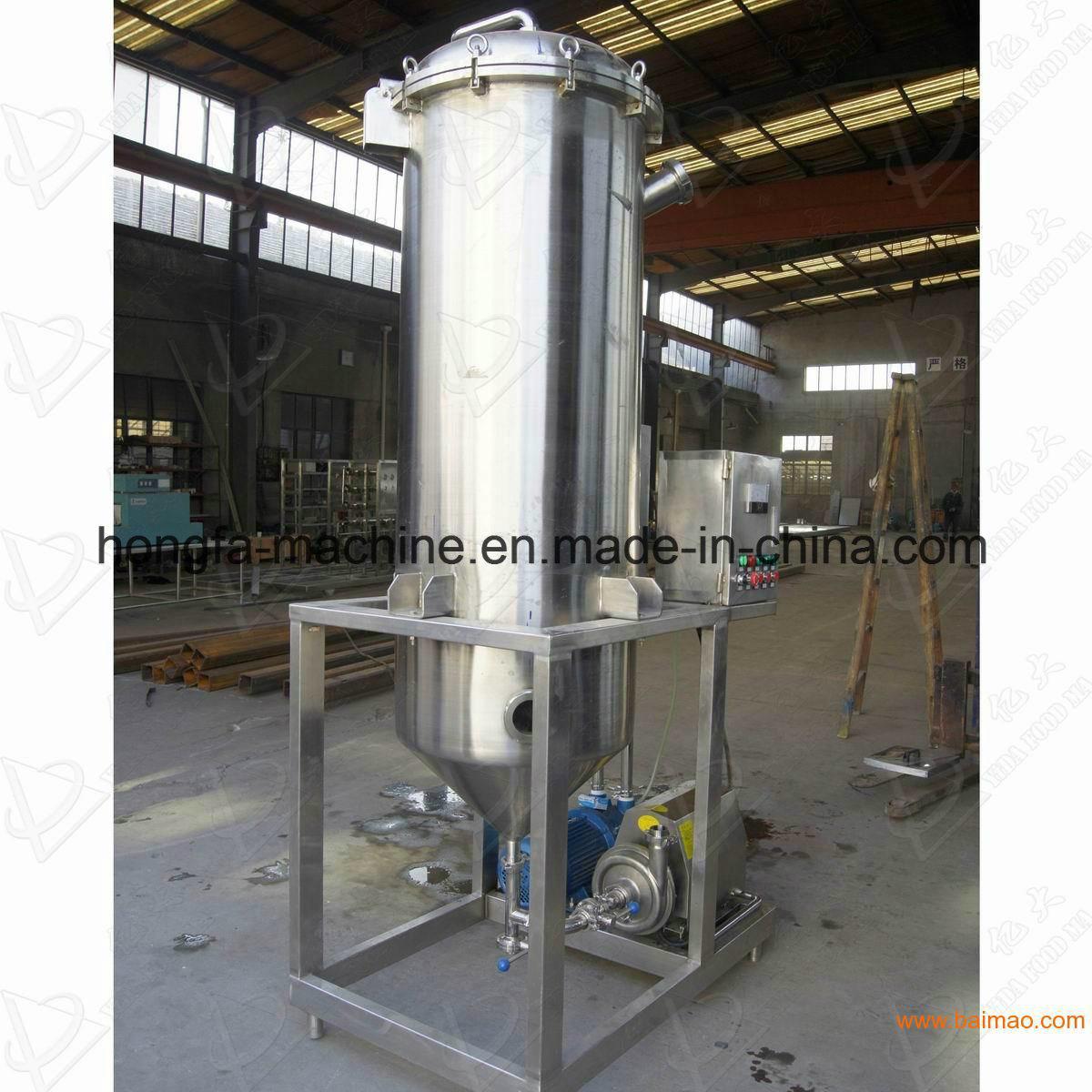 Vacuum De-Aerator for Juice or Milk