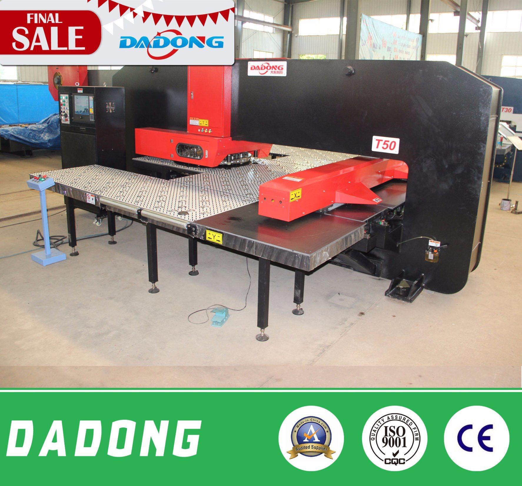 T50 CNC Heavy Duty Punching Machine