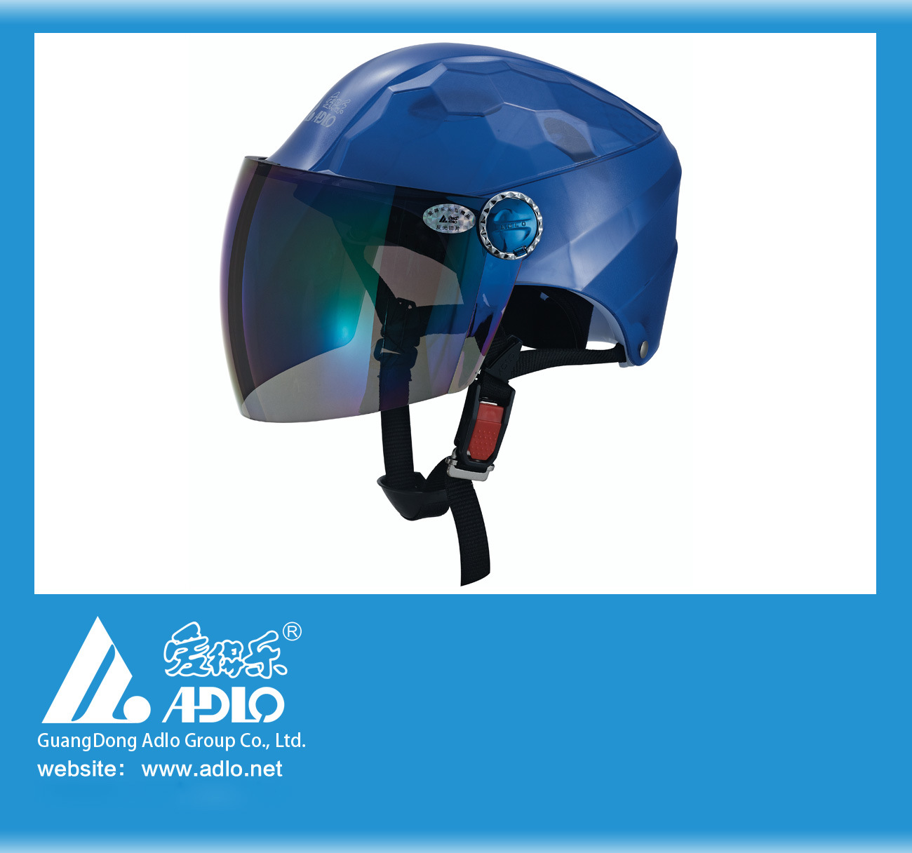 Motorcycle Safety Helmet (0543)