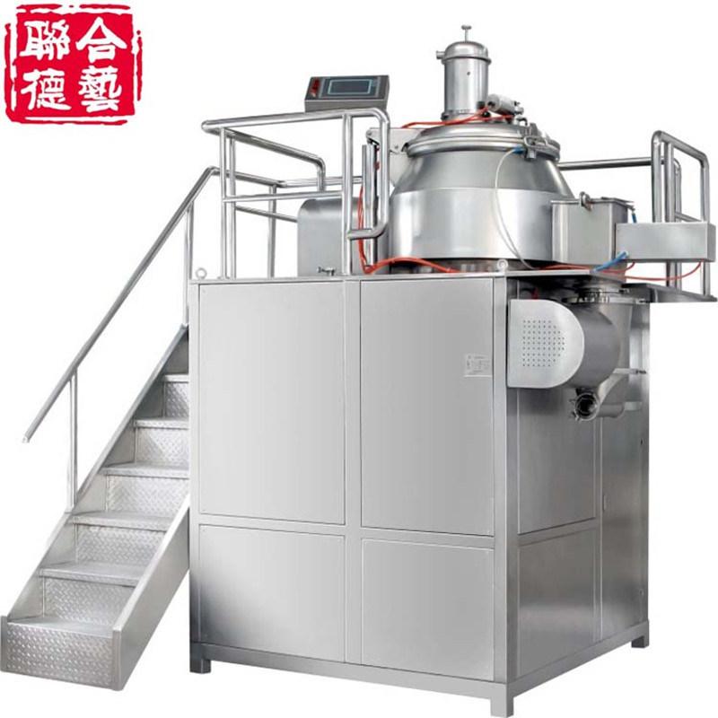 Ghlh Series Pharmaceutical High Shear Rapid Wet Mixing Granulator