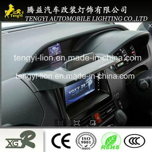 Anti Glare Car Auto Navigator Gift Sunshade for Toyota Voxy