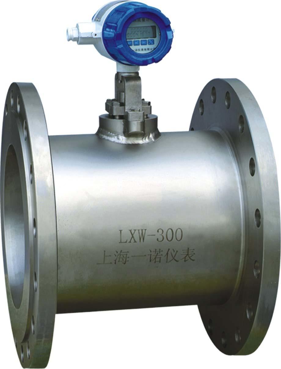 Steam Water Gas Flow Meter Lxw