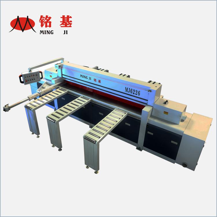 2017 New Semi-Auto Woodworking Beam Saw Panel Saw Machine