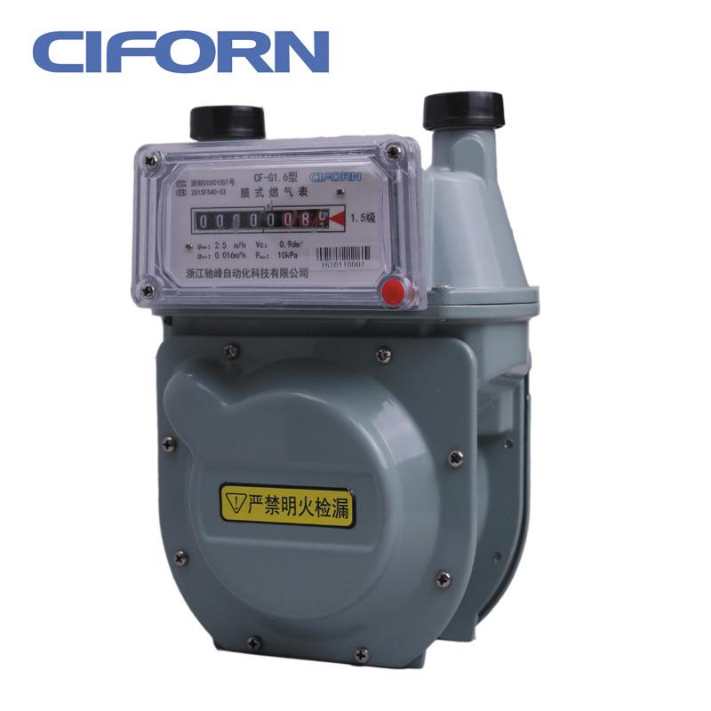 Aluminum Case Diaphragm Gas Meter G1.6-G10