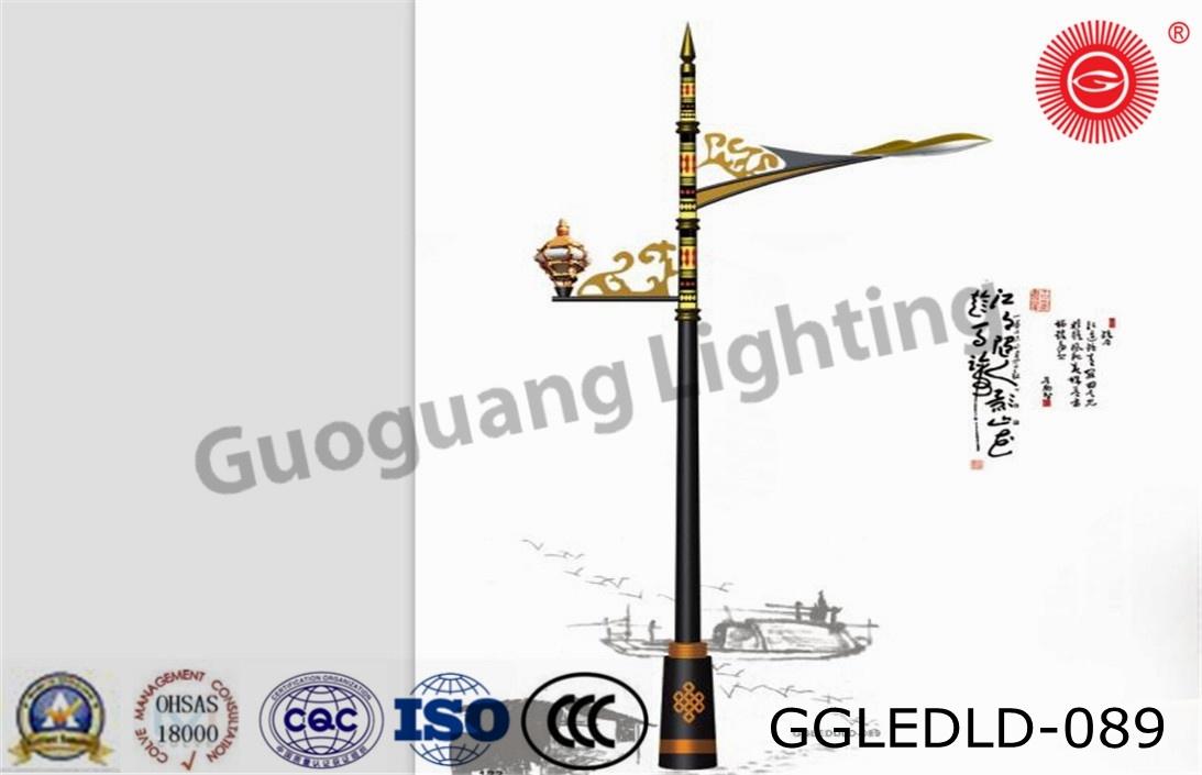 Ggledld-089 Patent Design IP65 High Quality 6m-12m LED Street Lights