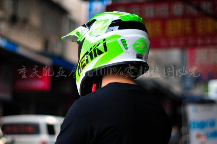 Full Face Motorcycle Helmet for Motocross of Fiber Reinforced Plastics Material