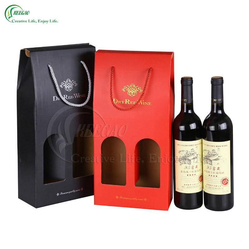 Custom Wine Gift Box with Logo Printing (KG-PX072)