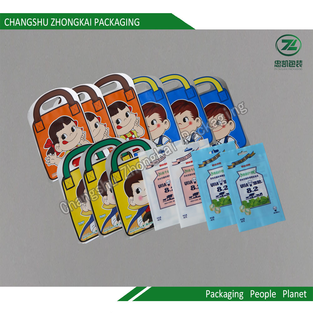 3 Side Seal Plastic Packaging Bag for Snack Sugar