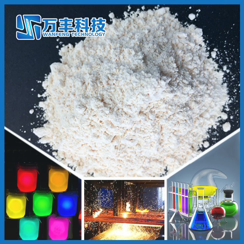 CEO2 Cerium Oxide Price