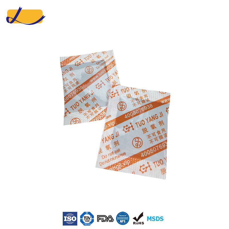 China Oxygen Absorber ISO Factory Oxygen Scavenger for Dried Venison