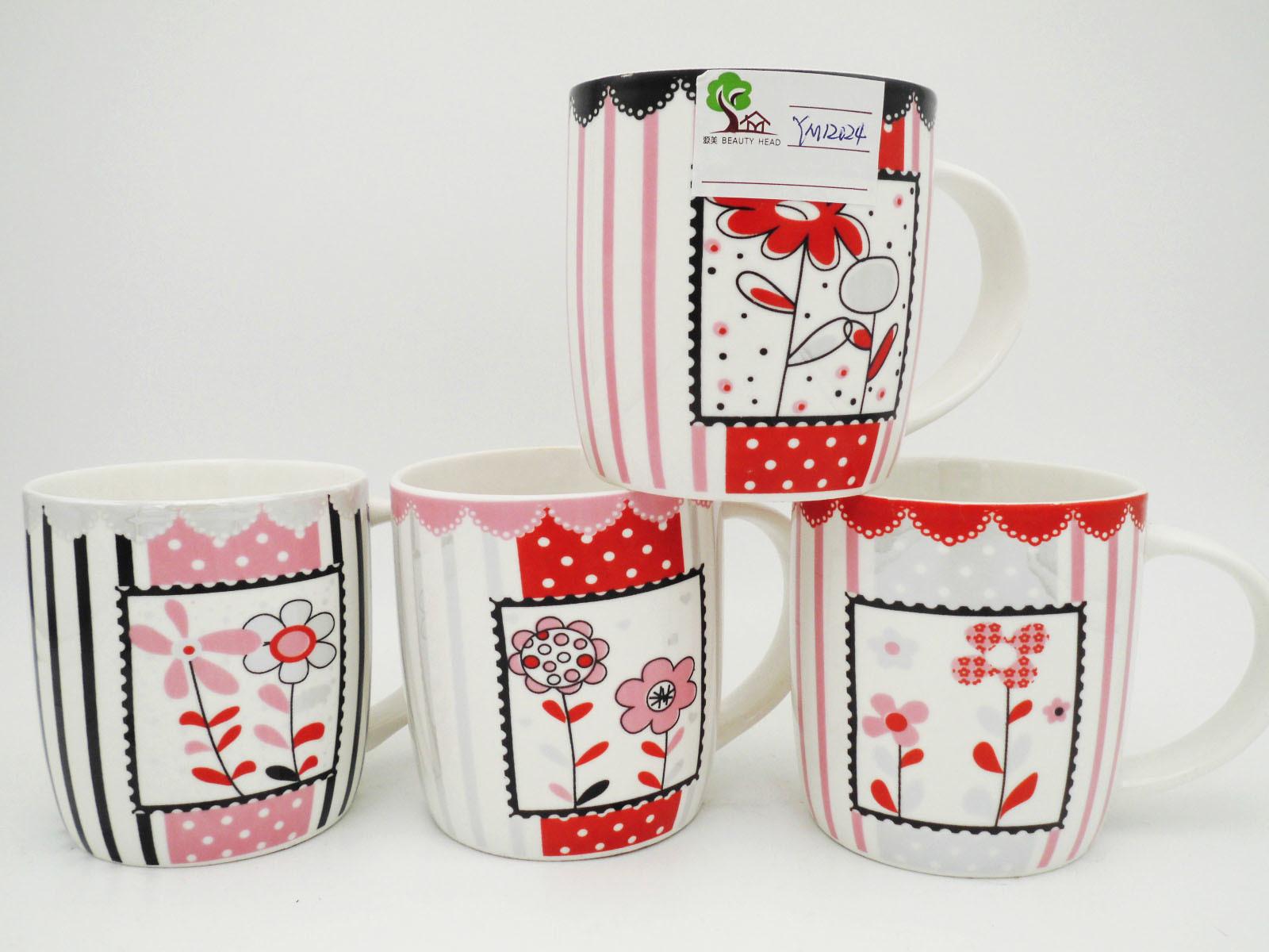 Simple Fashion Ceramic Mug for Baby Gift