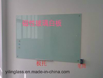 4mm Color Ceramic Frit Toughened Glass for Writing Board