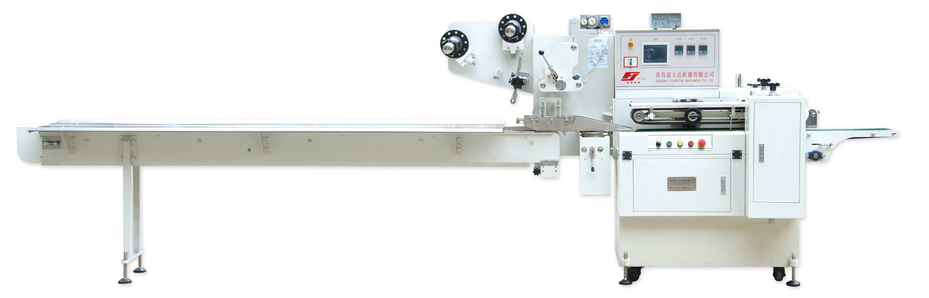 Soap Flow Wrapper Packing Machine