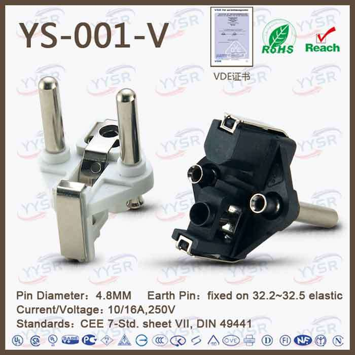 2016 Special Offer French Power VDE Plug