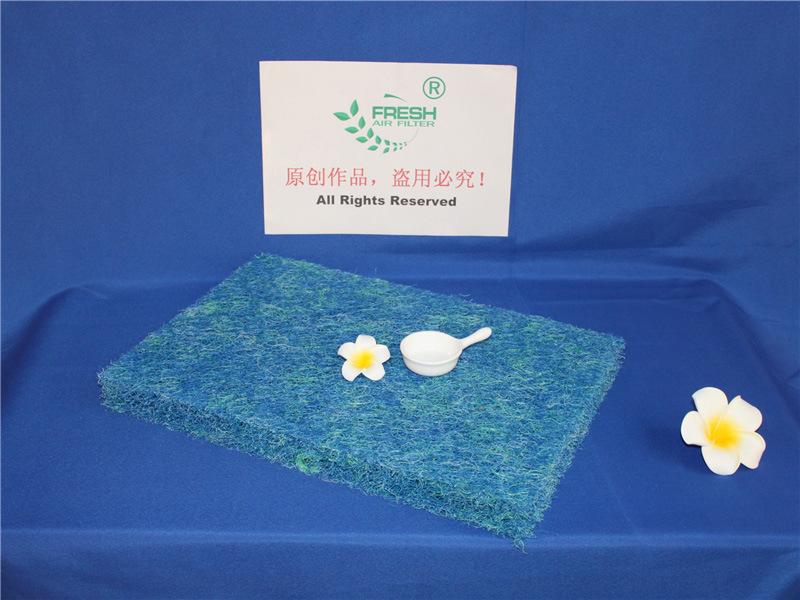 Aquarium Filter Material for Fish Pool