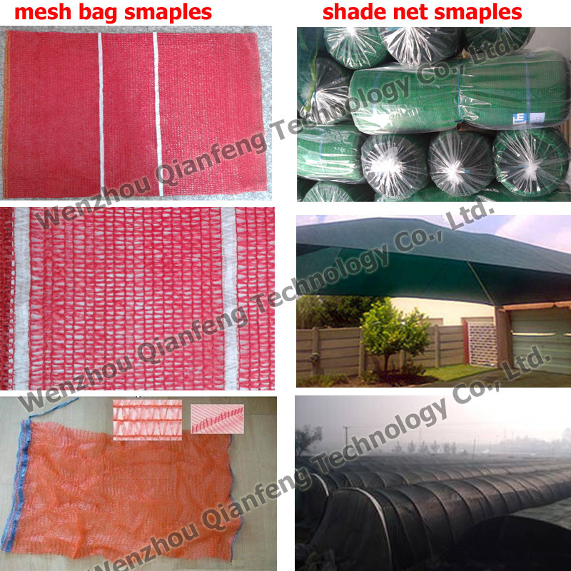 Plastic Mesh Bag Warp Weaving Machine Manufacturer