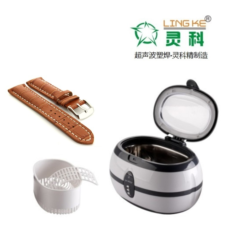 0.7liter Ultrasonic Cleaner for Small Parts Cleaner
