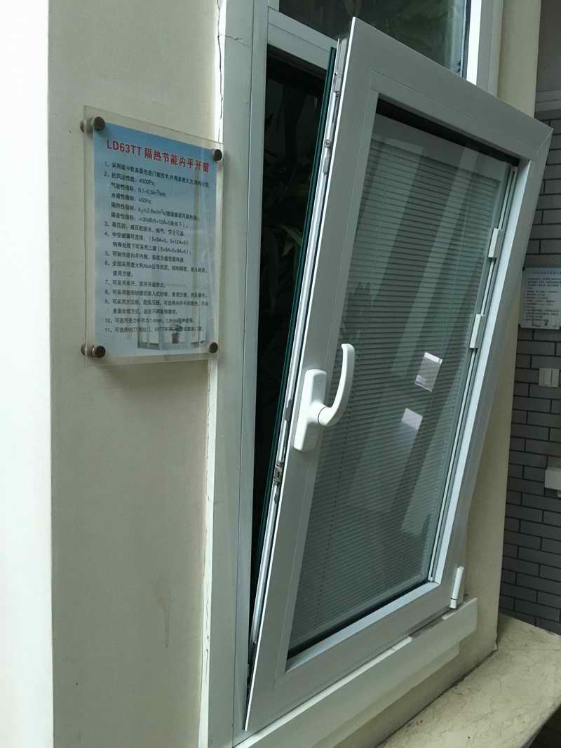 Aluminum Window with High Quality