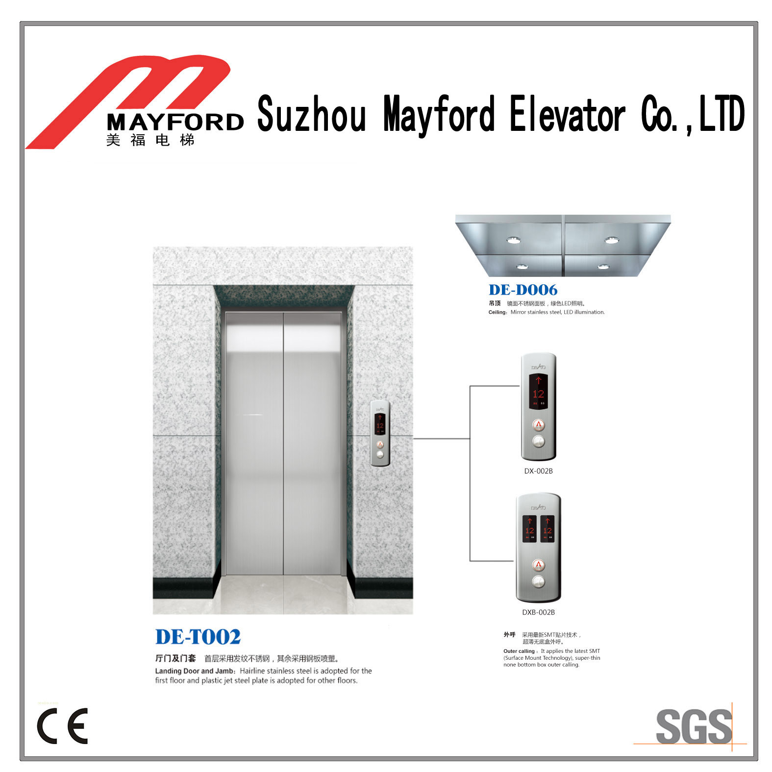 High Speed Passenger Elevator for Machine Roomless