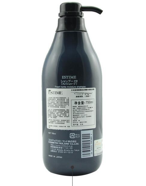 750ml Professional Manufacturer 2 in 1 Shampoo