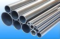 Stainless Steel Pipes for Muffler