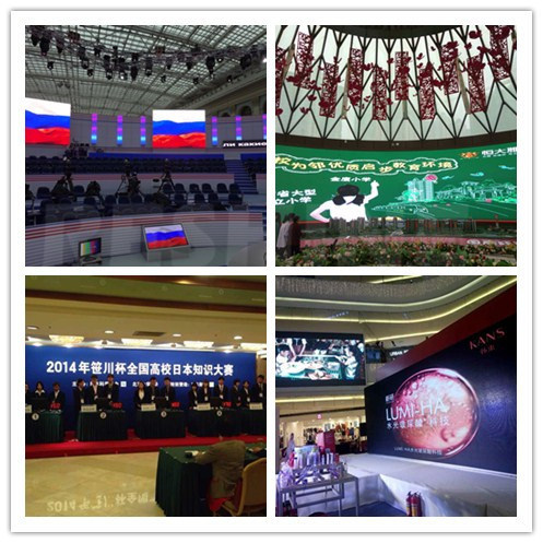 High Quality Reshine Indoor Fixed P3 LED Display