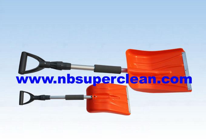 Telescopic Snow Shovel Manufacture (CN2364)