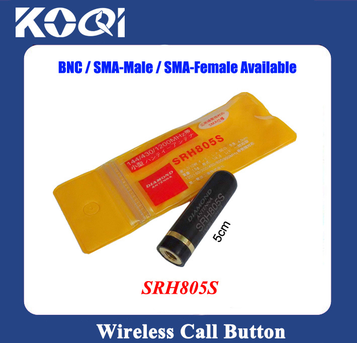 High Gain 5cm FM Transceiver Antenna Srh805s for Walkie Talkies