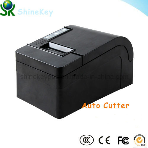 58mm Mini POS Thermal Printer (SK T58KC Black)