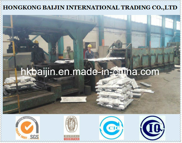 Factory Directly, Aluminum Ingot 99.7%, A7