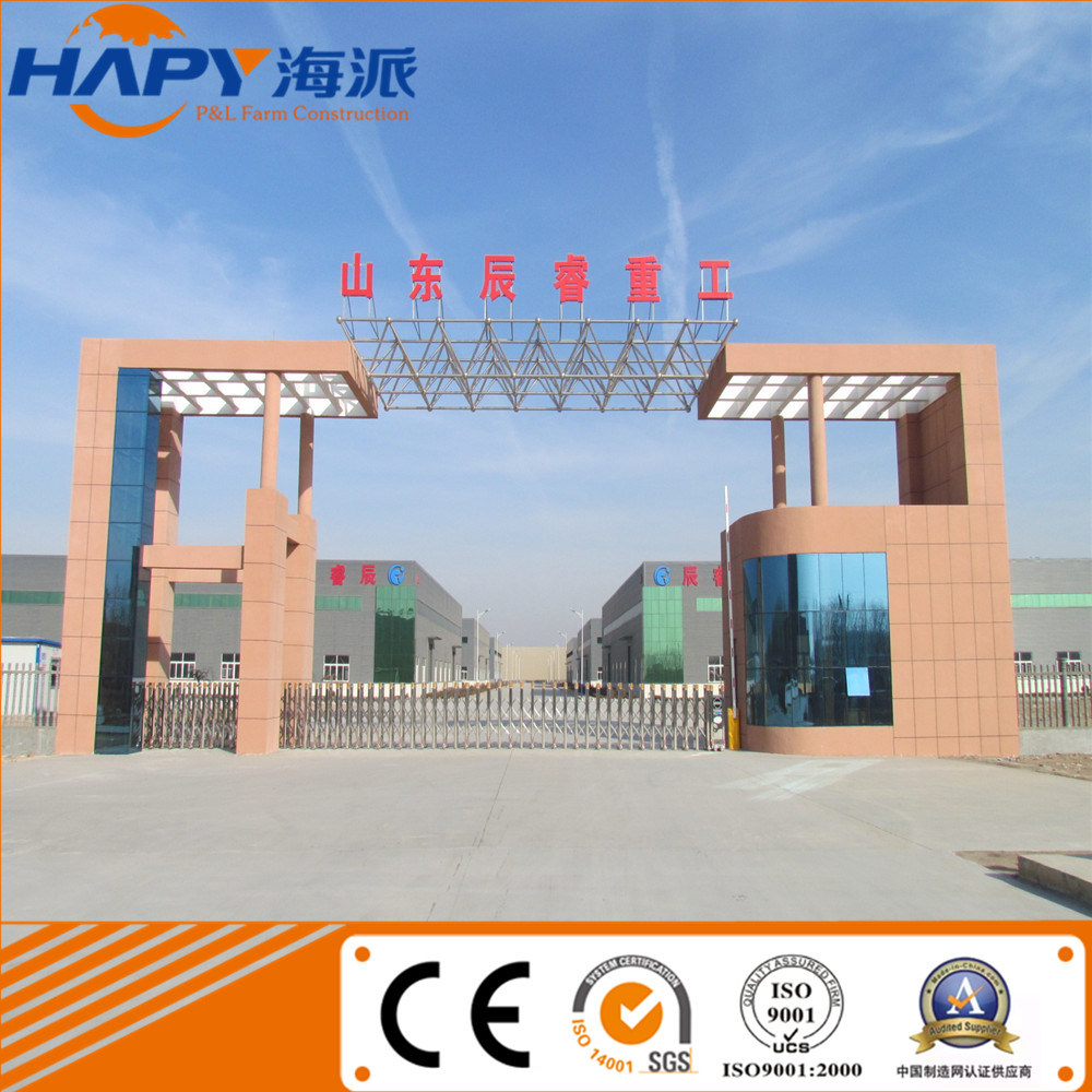 Durable and Low Cost Prefabricated Steel Structure Factory Building