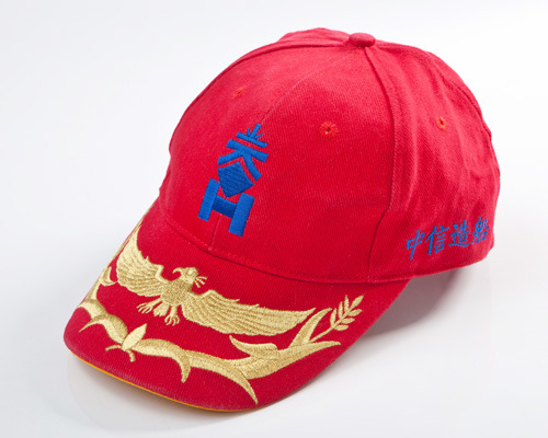 A09 Embroidered Baseball Cap