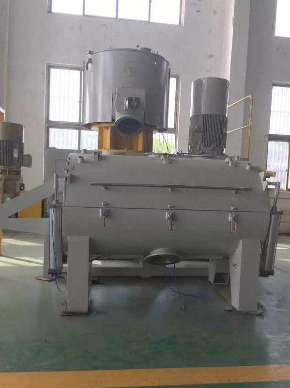 Ce SRL-Z1500/4000W Horizontal Mixer Unit