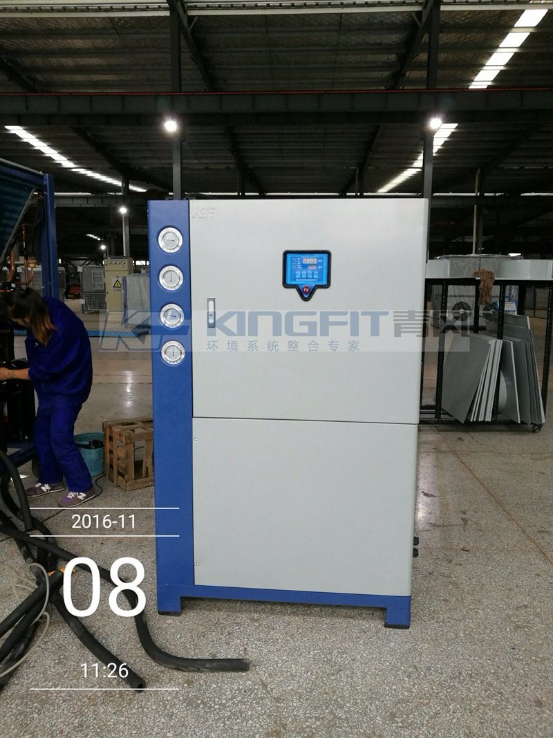 Ce Approved 10rt Air Cooled Chiller for Plastic Injection