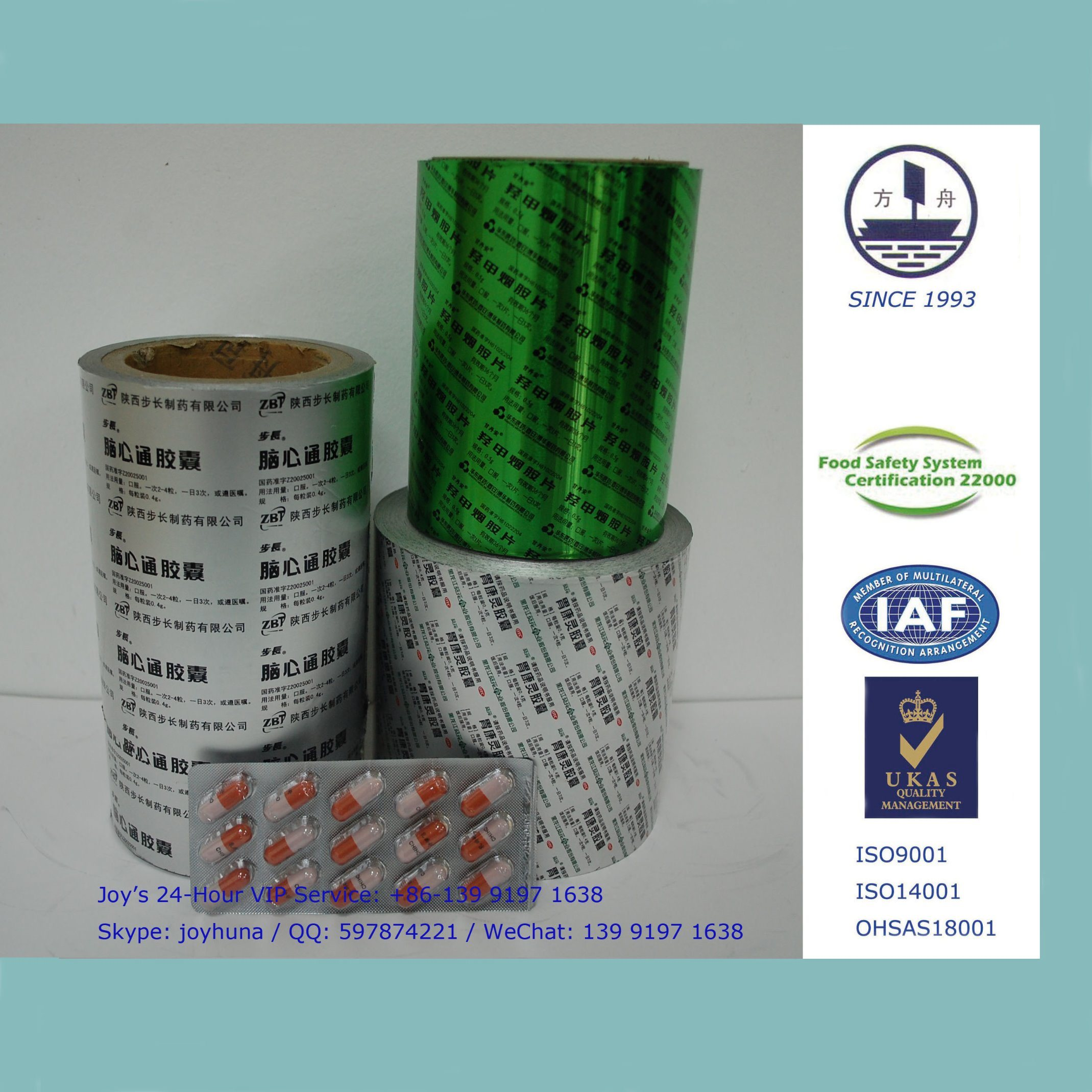 Pharmaceutical Packaging with Ptp Aluminium Foil 8011 Alloy in 0.024mm Thickness