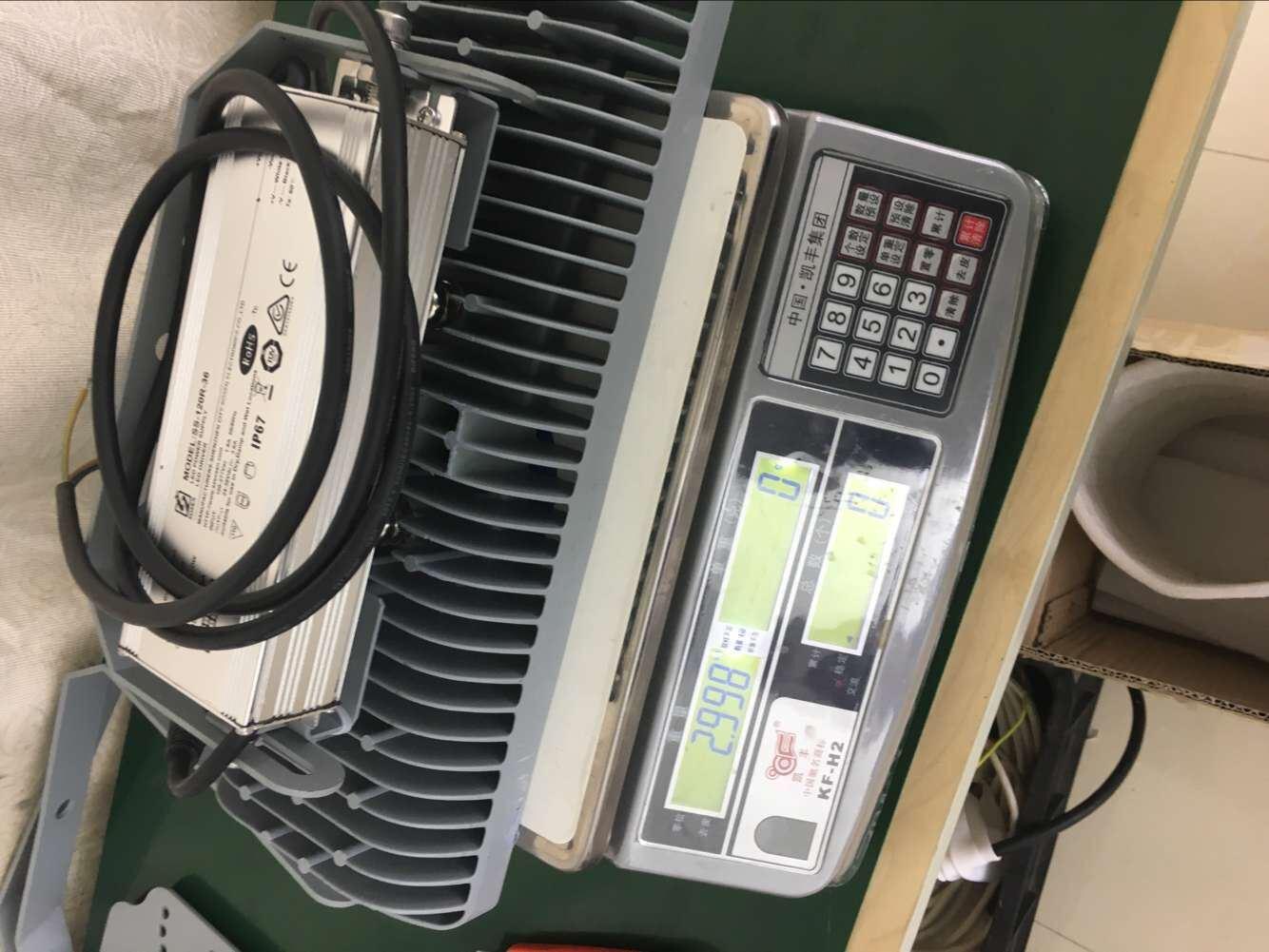 80W Outdoor Quake-Proof LED Flood Light (BTZ 220/80 50)