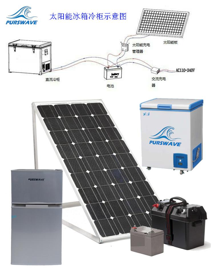 Purswave Bd/Bc-240 240L DC Solar Chest Deep Freezer 12V24V48V Single Door Refrigerator DC Compressor Freezer Powered by Solar Panel and Battery -18degree