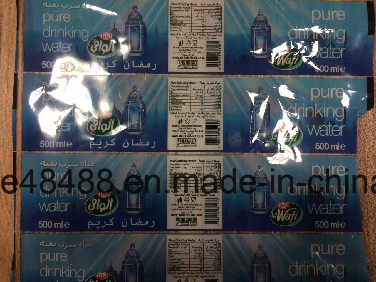 PETG Shrink Film for Beverage Sleeve Label, Cosmetics Label