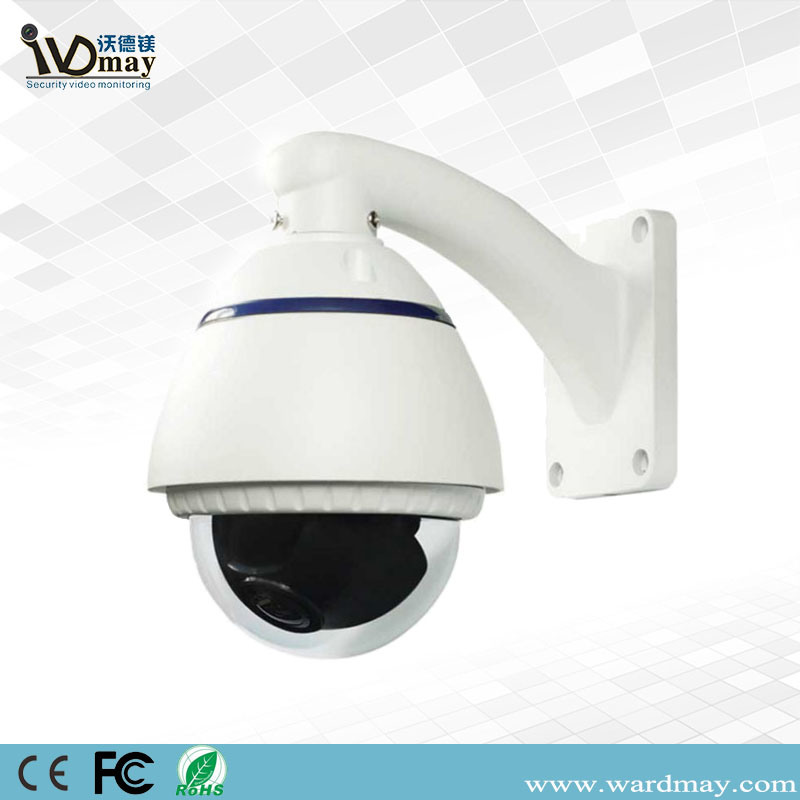 Indoor Outdoor Waterproof IP66 1.3MP Dome HD Ahd Security Camera