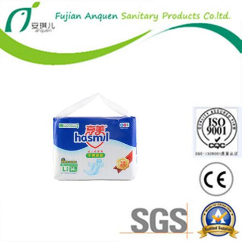 OEM&ODM Disposable Adult Pants Diaper