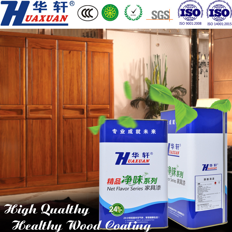 Huaxuan PU Air Clean Open Effect Feeling Transparent Primer Wooden Furniture Paint