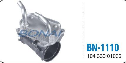 Oil Cooler for VW/Audi (038 117 021 B)