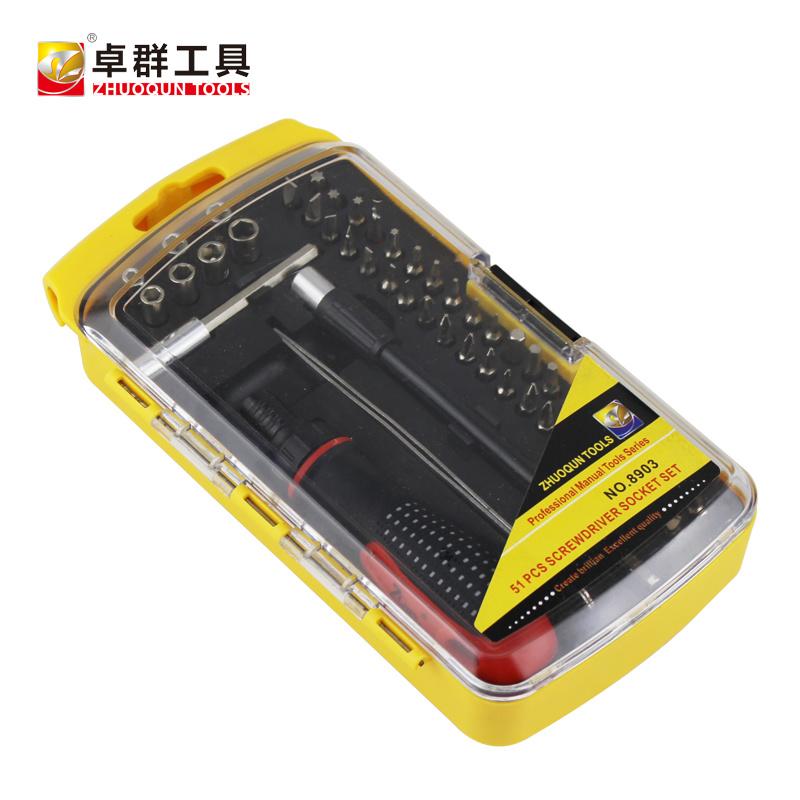 51PCS Compact Multi-Purpose Screwdriver Socket Set with Ratchet Handle