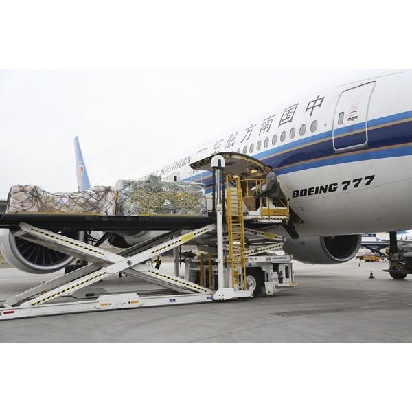 Sheznhen/Guangzhou Air Freight to USA