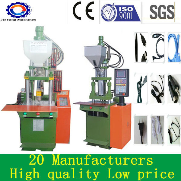 PVC Micro Plastic Injection Machine for Power Cords